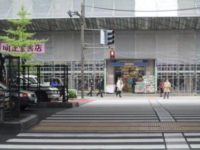 明正堂書店、2012年11月上野店
