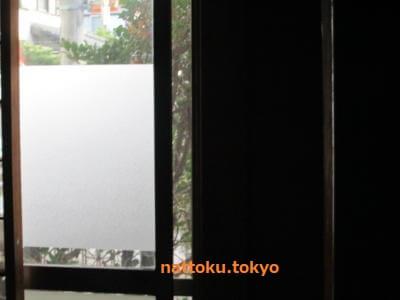 窓ガラスシートの貼り付けが完成!